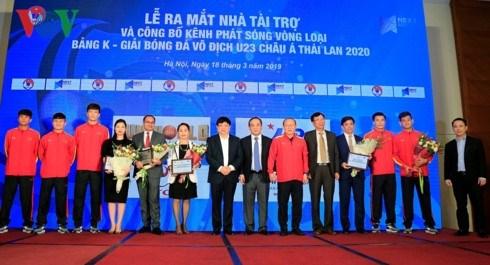 Les directs des eliminatoires de l'AFC-U23 sur VOV et VTC hinh anh 1