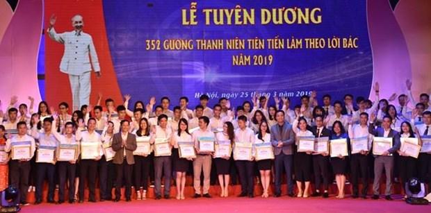 Activites en l'honneur de l'anniversaire de l'Union de la jeunesse communiste Ho Chi Minh hinh anh 1