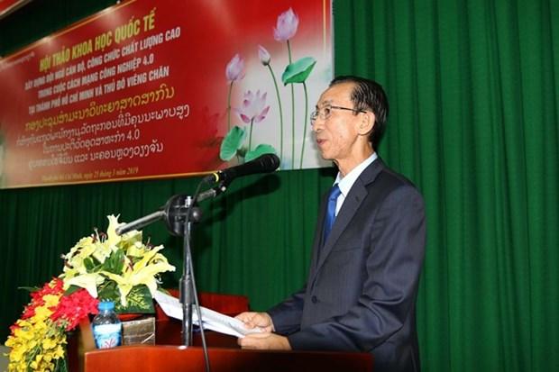 Un symposium aborde l'amelioration de la qualite des cadres hinh anh 1