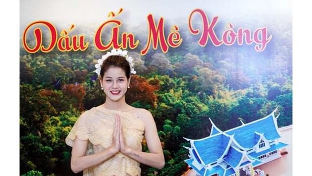 Presentation des produits touristiques « Empreintes du Mekong » et « Con Dao sacre » hinh anh 1