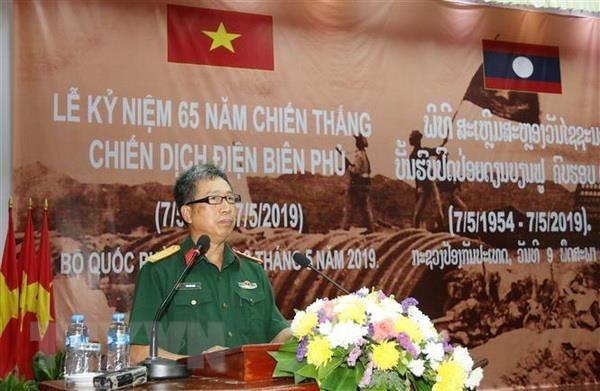 Anniversaire de la victoire de Dien Bien Phu: meeting solennel au Laos hinh anh 1