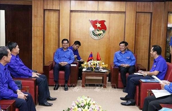 Les jeunes vietnamiens et laotiens cherchent a renforcer leur cooperation hinh anh 1