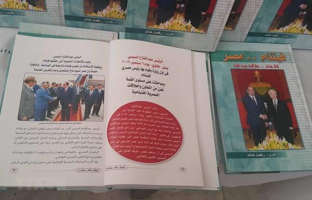 Lancement d'un livre sur les relations entre le Vietnam et l'Egypte en arabe hinh anh 1