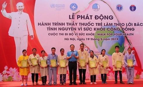 20.000 jeunes medecins volontaires pour un Vietnam en bonne sante hinh anh 1