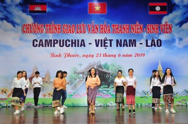 Des etudiants vietnamiens, cambodgiens et laotiens renforcent leur solidarite et leur amitie hinh anh 1