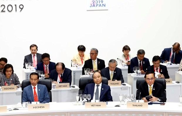 Le PM Nguyen Xuan Phuc participe aux activites du 14e Sommet du G20 hinh anh 1