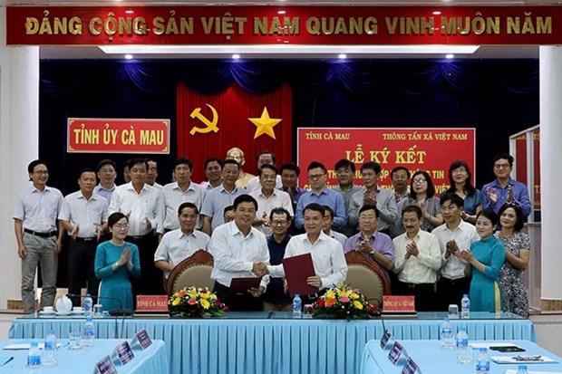 La VNA signe un accord de cooperation avec la province de Ca Mau hinh anh 1