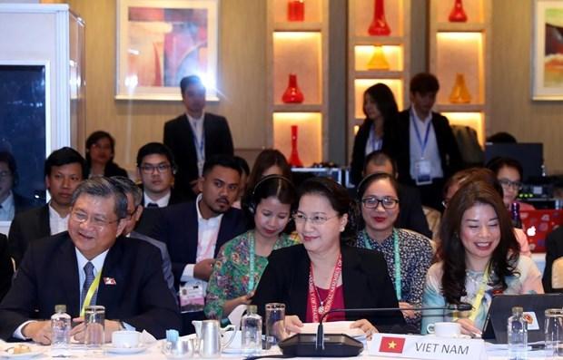 La presidente de l'AN Nguyen Thi Kim Ngan assiste a la reunion du Comite executif de l'AIPA hinh anh 1