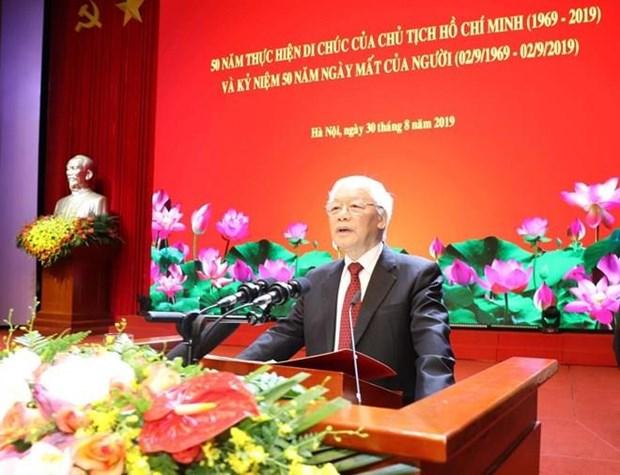 La ceremonie nationale marque les 50 ans de mise en œuvre du Testament du President Ho Chi Minh hinh anh 1