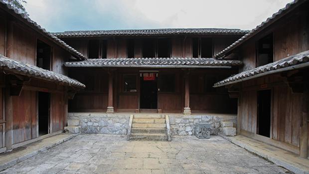 L'ancien palais des rois des H'mong a Ha Giang hinh anh 1