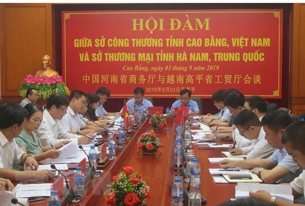 Cao Bang et Henan (Chine) renforcent leurs liens commerciaux hinh anh 1