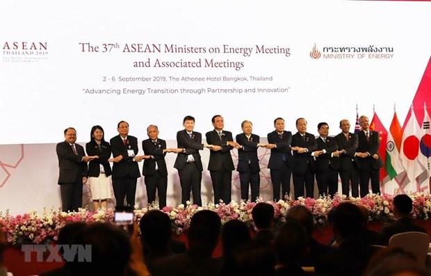 Ouverture de la 37e conference des ministres de l'energie de l'ASEAN et des conferences connexes hinh anh 1