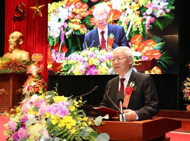 L'Academie politique nationale Ho Chi Minh celebre son 70e anniversaire hinh anh 1