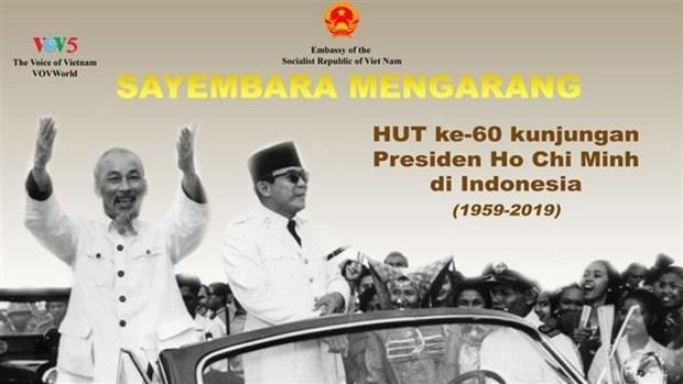 Concours d'ecriture sur le president Ho Chi Minh lance en Indonesie hinh anh 1
