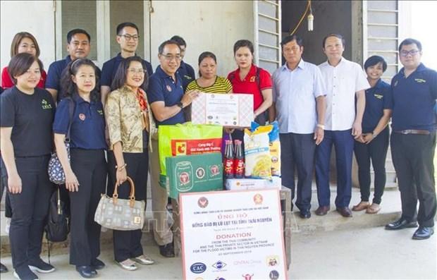 L'ambassade de Thailande soutient les habitants de Thai Nguyen touches par les crues hinh anh 1