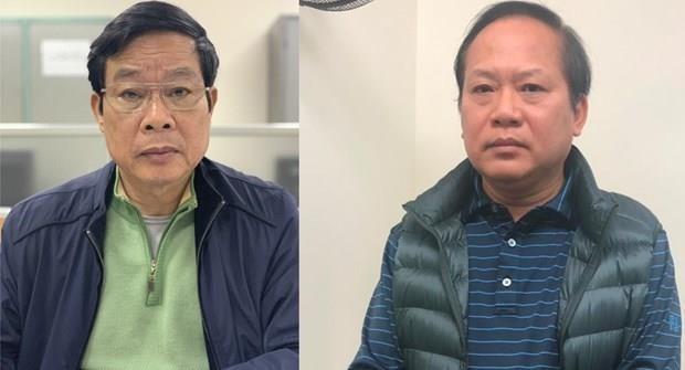 Deux anciens hauts fonctionnaires proposes d'etre expulses du Parti hinh anh 1