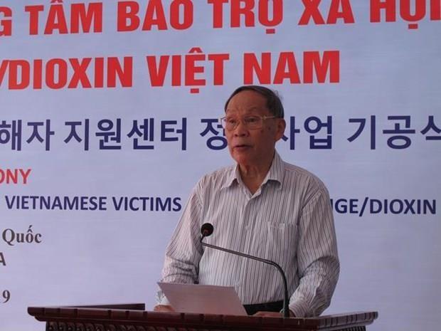 Une province sud-coreenne soutient les victimes de l'agent orange du Vietnam hinh anh 1