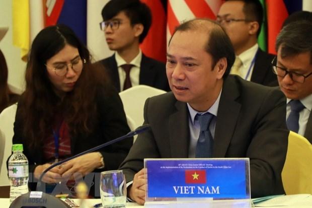 Le Vietnam participe a la conference ministerielle du mouvement des pays non alignes hinh anh 1