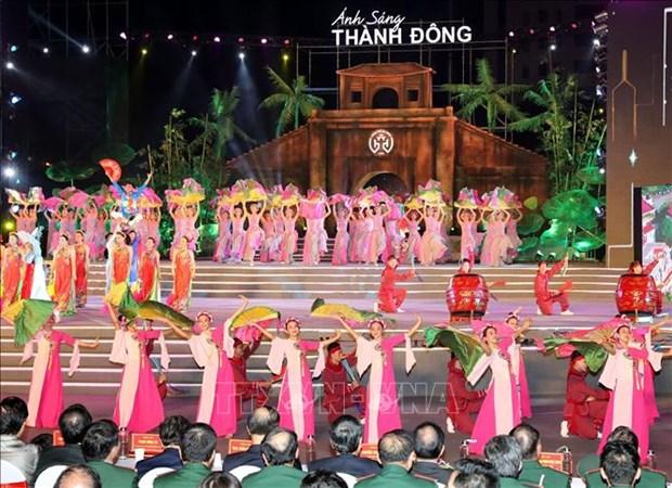 Hai Duong devient officiellement la ville de premiere categorie hinh anh 1