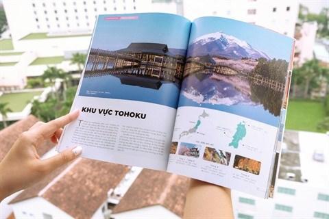 "Sortie du guide touristique ""Japan Guide"" hinh anh 1"