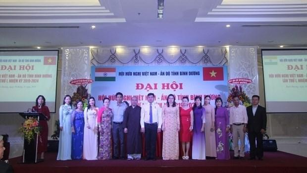 Binh Duong : l'Association d'Amitie Vietnam-Inde voit le jour hinh anh 1