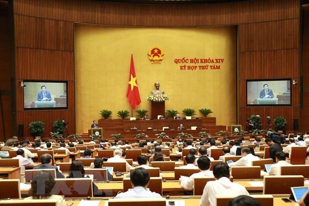 Les legislateurs examinent le projet de loi sur l'investissement en partenariat public-prive hinh anh 1