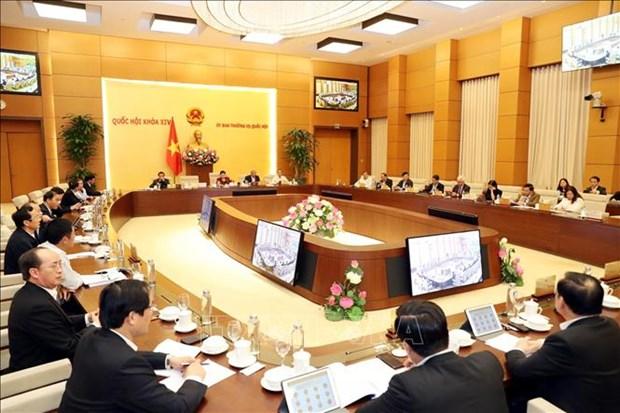 Le 17 decembre, la 40e session du Comite permanent de l'AN (14e legislature) s'ouvrira hinh anh 1