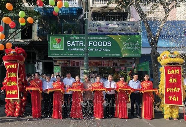 Ouverture de la premiere epicerie Halal a Ho Chi Minh-Ville hinh anh 1
