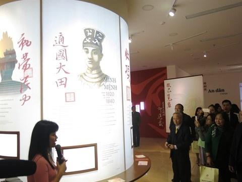 L'art calligraphique des empereurs Nguyen expose a Hanoi hinh anh 1