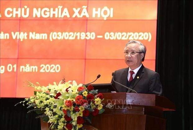 Seminaire sur le 90e anniversaire du Parti communiste du Vietnam hinh anh 1