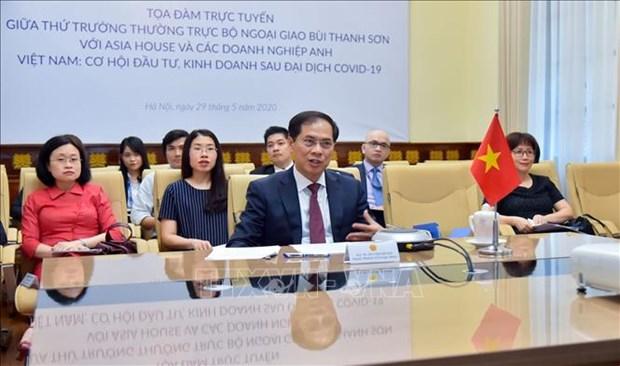 Vietnam: opportunites d'investissement et d'affaires apres la pandemie de COVID-19 hinh anh 1
