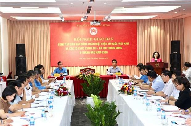 Renforcer la confiance de la population dans le Parti et l'Etat hinh anh 1
