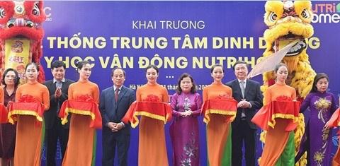 VNVC inaugure deux centres de service de nutrition hinh anh 1