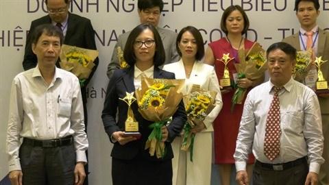 Saigontourist n'en finit plus d'engranger les prix hinh anh 1