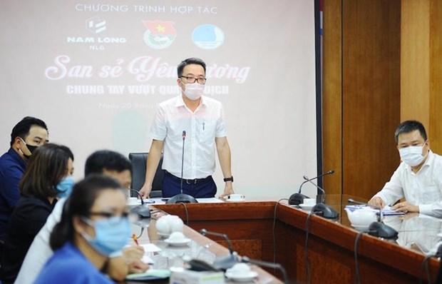 Assistance de 2,5 milliards de dongs pour la lutte contre le COVID-19 hinh anh 1