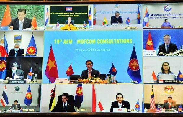 L'ASEAN et la Chine renforcent leurs relations commerciales hinh anh 1