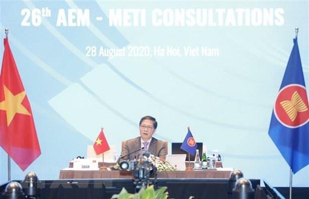 Les ministres aseaniens et japonais de l'Economie cherchent a stimuler la reprise economique hinh anh 1