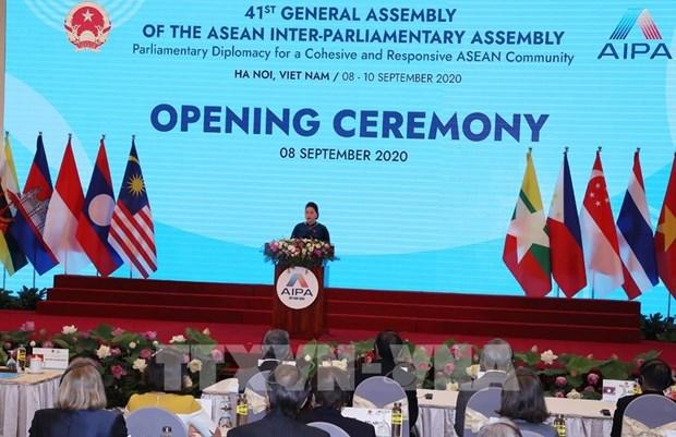 AIPA 41: le Brunei assumera la presidence tournante de l'AIPA 42 hinh anh 1