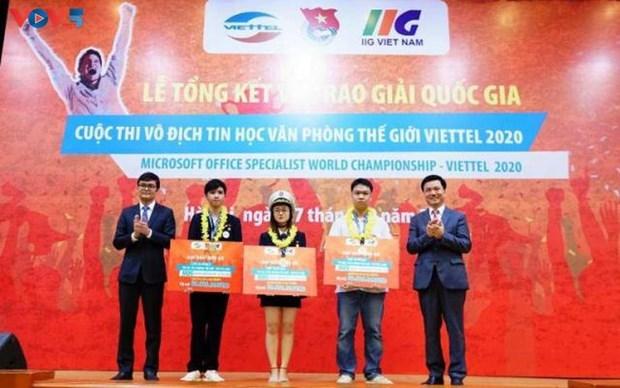 Des etudiants vietnamiens participeront aux Microsoft Office World Champs hinh anh 1