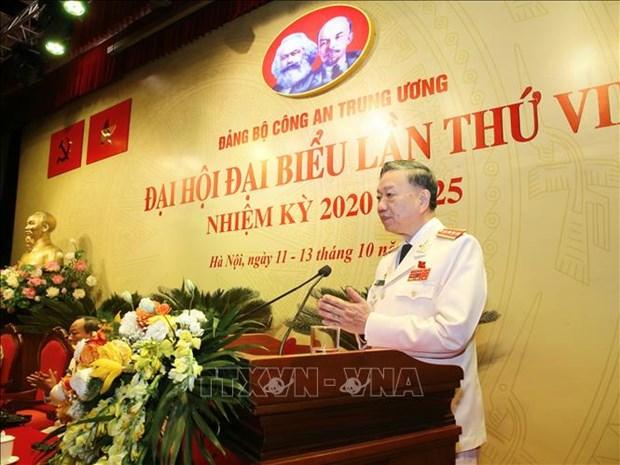 Cloture du 7e Congres de l'organisation du Parti de la Securite publique hinh anh 1