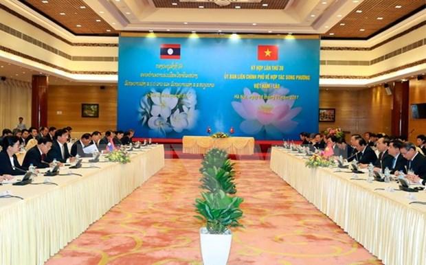 La 39e session du Comite gouvernemental Vietnam-Laos contribue a approndir les relations bilaterales hinh anh 1