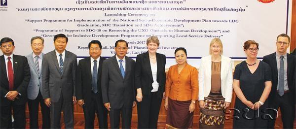 Le PNUD va accorder une aide de 103 millions de dollars au Laos hinh anh 1