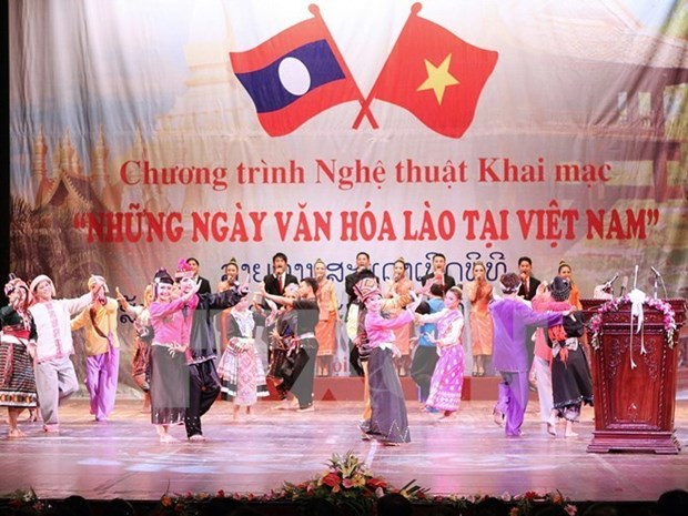 Felicitations au Laos a l'occasion du 62e anniversaire du PPRL hinh anh 1