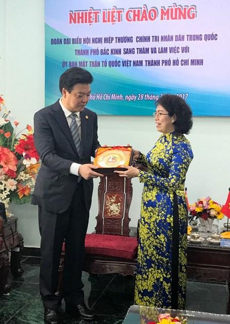 Pekin veut promouvoir la cooperation avec Ho Chi Minh-Ville hinh anh 1