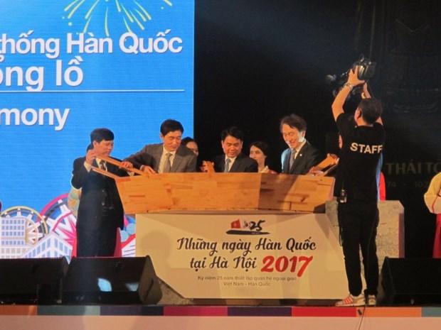 """Les Journees sud-coreennes"" enflamme les foules a Hanoi hinh anh 1"