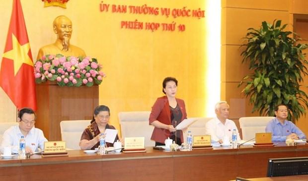 Cloture de la 10eme session du Comite permanent de la 14e legislature de l'AN du Vietnam hinh anh 1