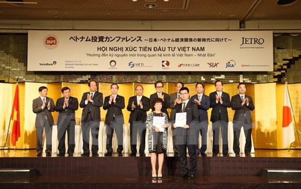 Sante: le vietnamien TH scelle sa cooperation avec le japonais ITEC hinh anh 1