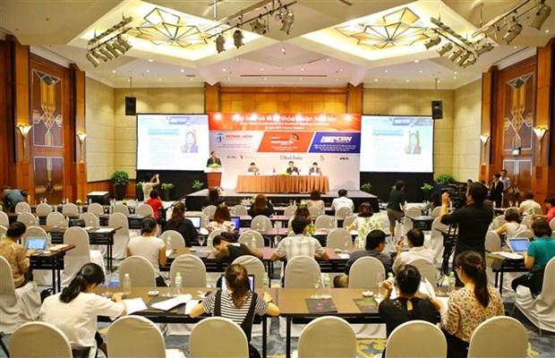 Vietrade, JETRO annoncent trois salons des industries auxiliaires et technologies de l'information hinh anh 1