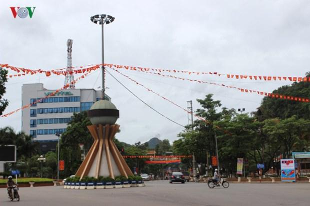 Son La celebre l'Annee d'amitie et de solidarite Vietnam-Laos hinh anh 1