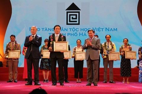 Le Musee d'ethnographie du Vietnam recoit un prix touristique prestigieux hinh anh 1
